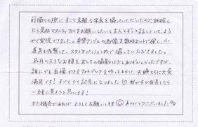 平様(マタニティ スタジオ撮影)