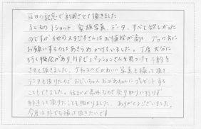 Hさま(百日記念 スタジオ撮影)