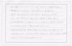 藤原さま(百日記念 スタジオ撮影)