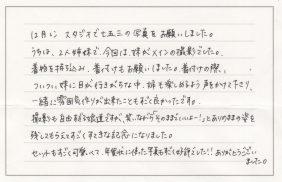 住田さま(七五三 スタジオ撮影)