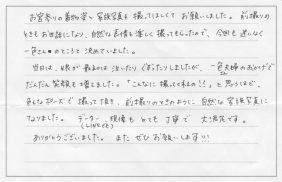 F様(百日記念 スタジオ撮影)