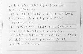 大分市 Kさま(七五三 出張撮影)