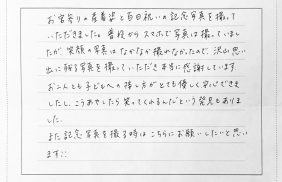 大分市 Aさま(百日記念 スタジオ撮影)